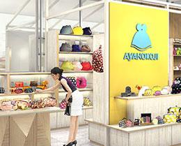 AYANOKOJI イセタン アーバンマーケット ルクア イーレ店