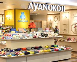 AYANOKOJI 札幌大通店