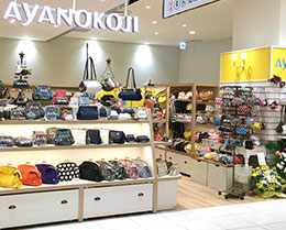 AYANOKOJI キラリナ京王吉祥寺店