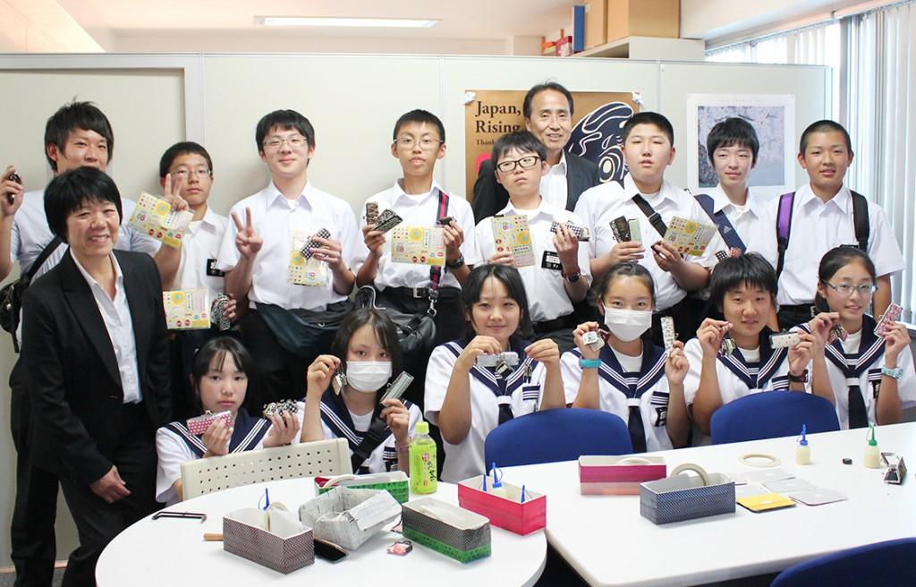 風間浦中学校集合写真