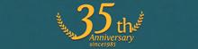創立35周年